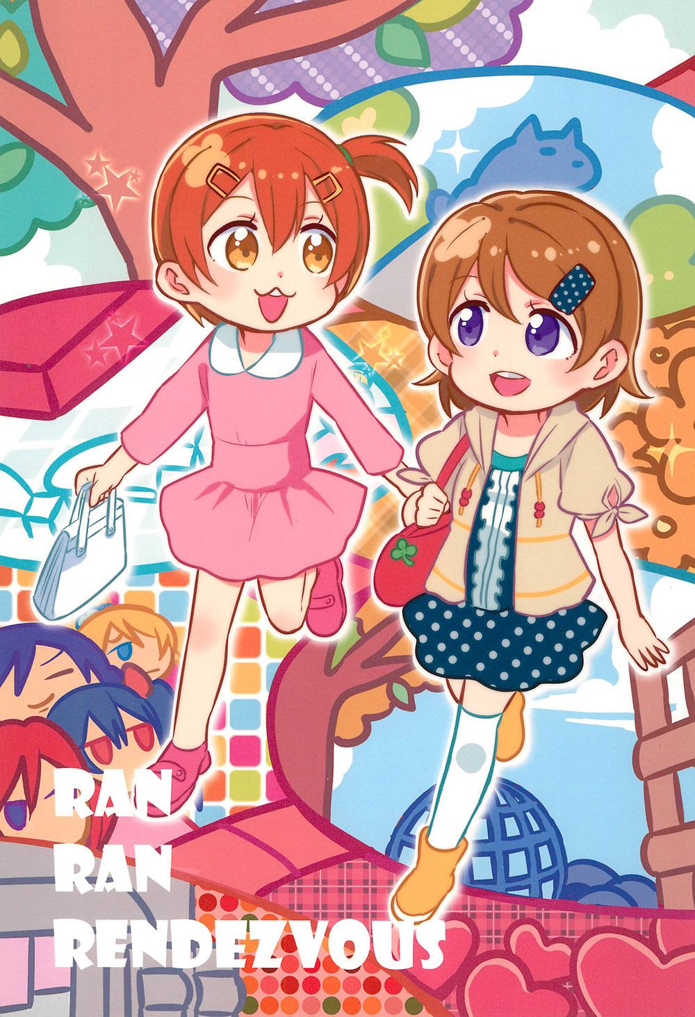 Love Live - RAN RAN RENDEZVOUS (Doujinshi)