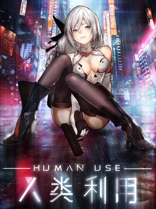 Human Use
