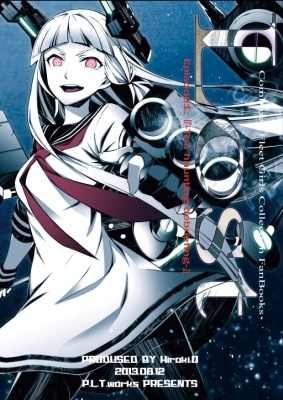 Kantai Collection -KanColle- Lost (Doujinshi)