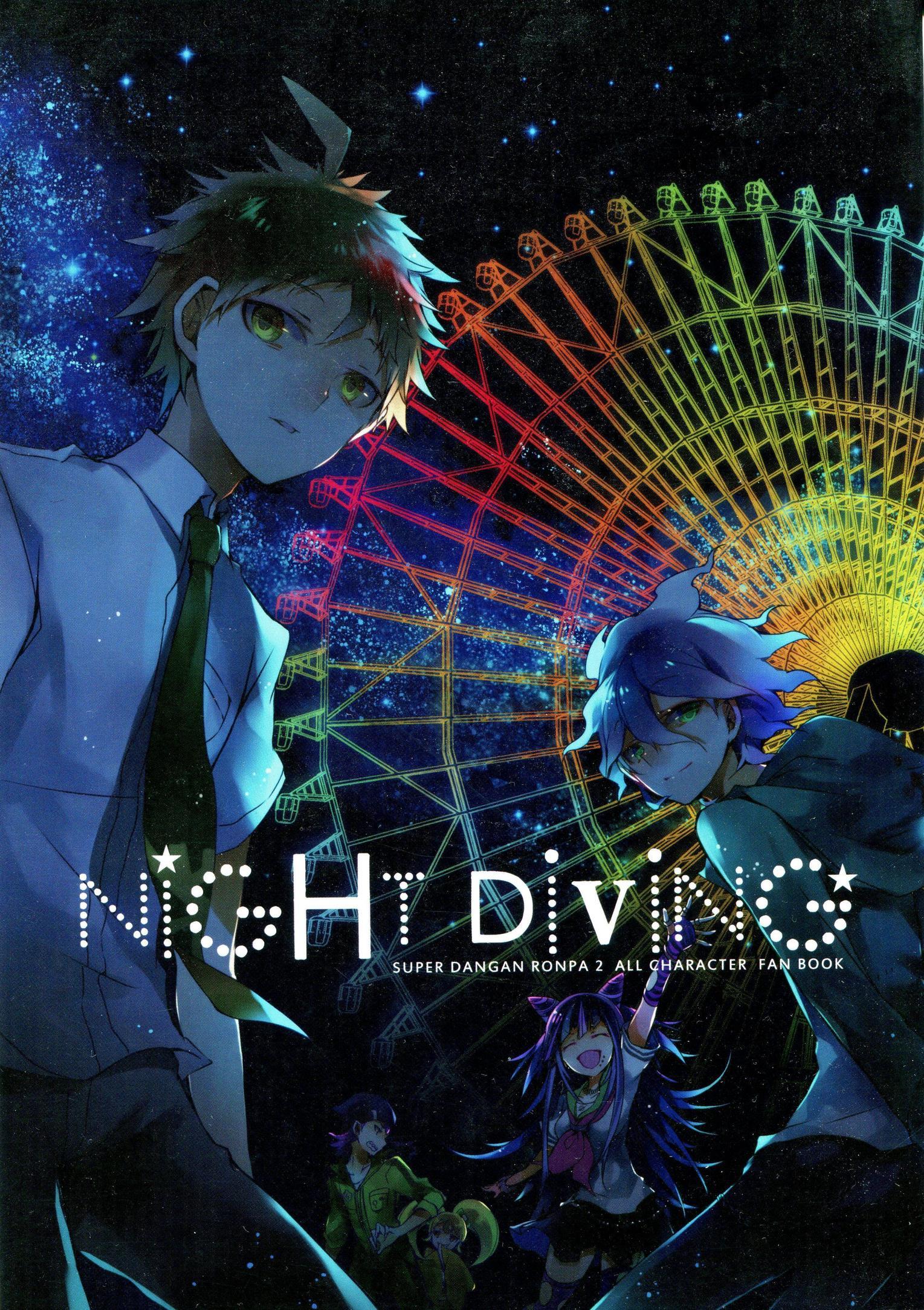 Danganronpa - Night Diving (Doujinshi)