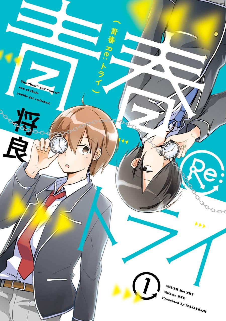 Seishun Re:Try