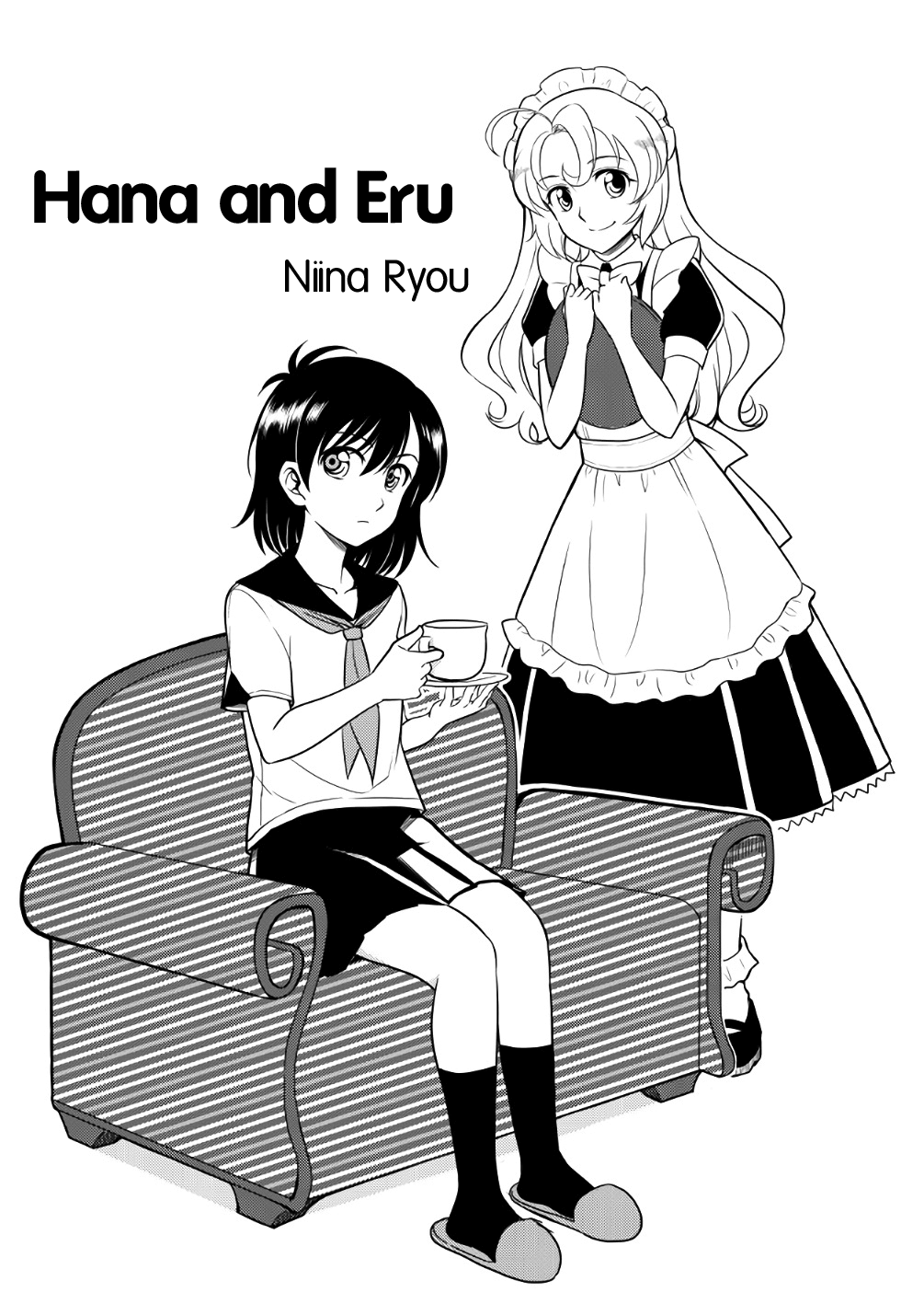Hana to Eru