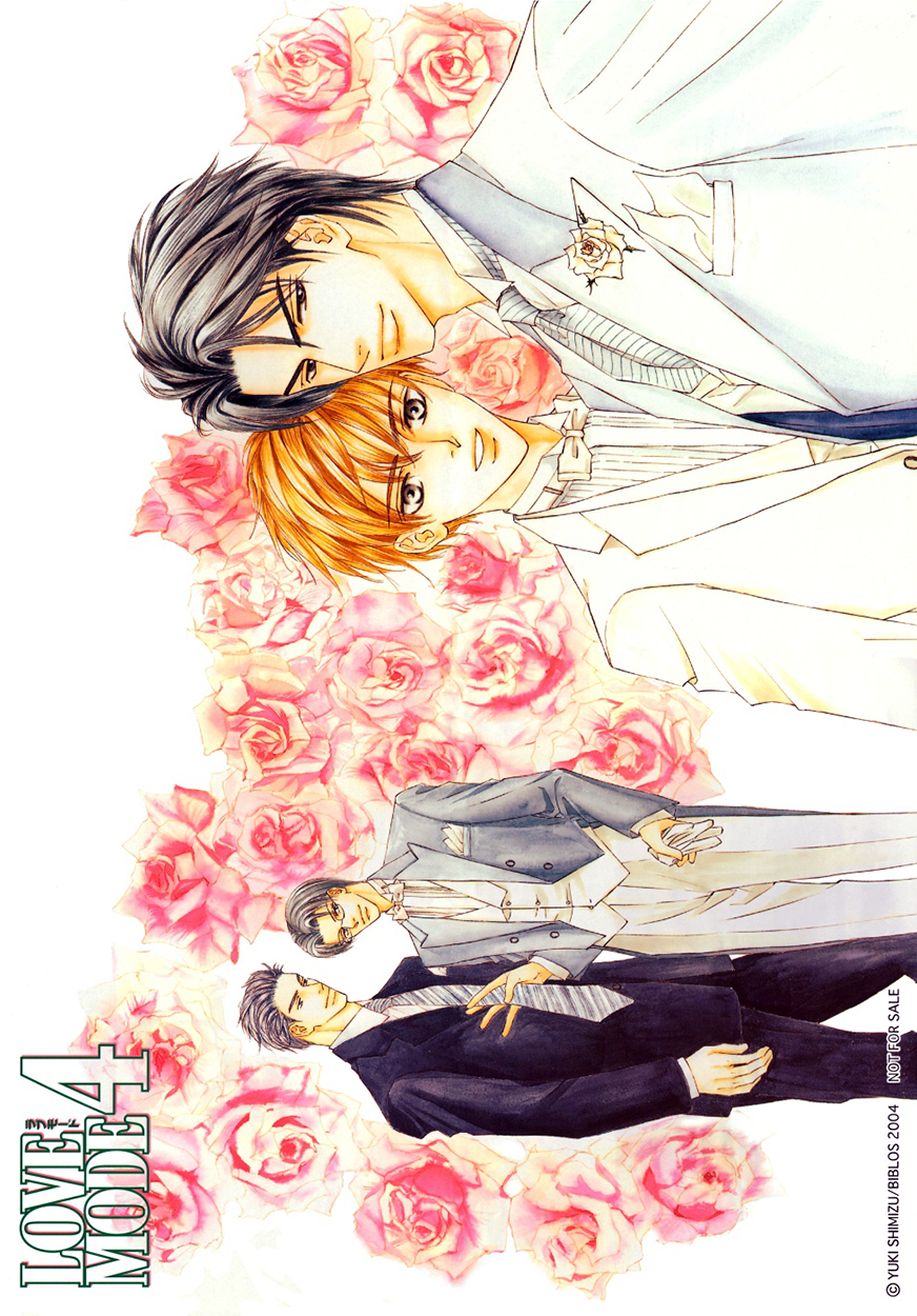 Love Mode - Lover's Mode (Doujinshi)