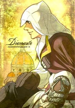 Assassin's Creed II - Diamante (Doujinshi)